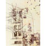 Madstitch - Vi Er Dem De Andre Ikk´ Vil Lege Med - A4 Poster