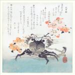The Dybdahl Co. - Crab No.2 - 30*30 cm